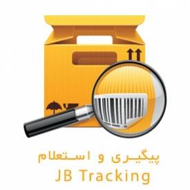 کامپونت حرفه ای پیگیری و استعلام JB Tracking