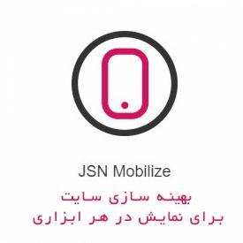 بهینه سازی سایت برای نمایش در هر ابزاری توسط JSN Mobilize PRO