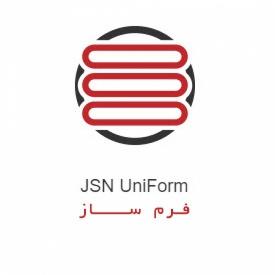 ساخت فرم های زیبا و مدرن توسط JSN Uniform PRO