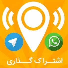 اشتراک گذاری به همراه تلگرام و واتس اپ با Ampz  Social Sharing