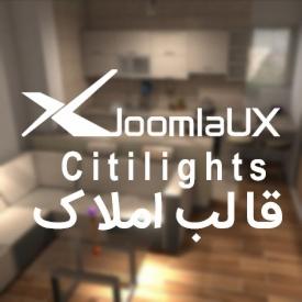 قالب املاک Citilights از شرکت خلاق joomlaux