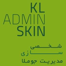 پلاگین مشهور و حرفه ای شخصی سازی مدیریت جوملا KL Admin Skin