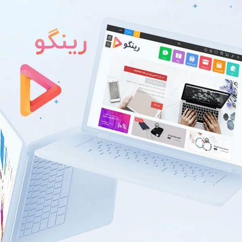 قالب فروش محصولات فیزیکی و مجازی متریال دیزاین رینگو برای جوملا